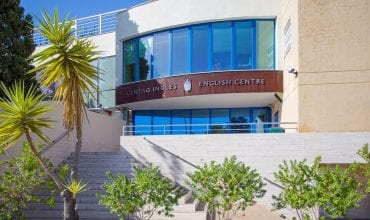 El Centro Inglés, Puerto de Santa María
