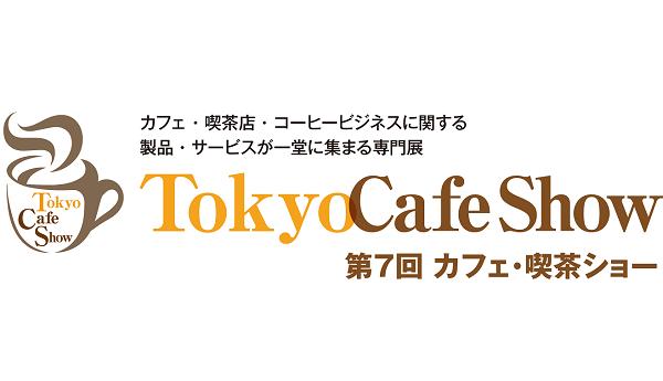 cafe2019-logo-color_02