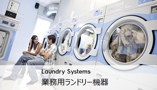 Laundry systems002