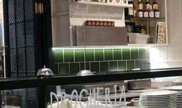 vos restaurant